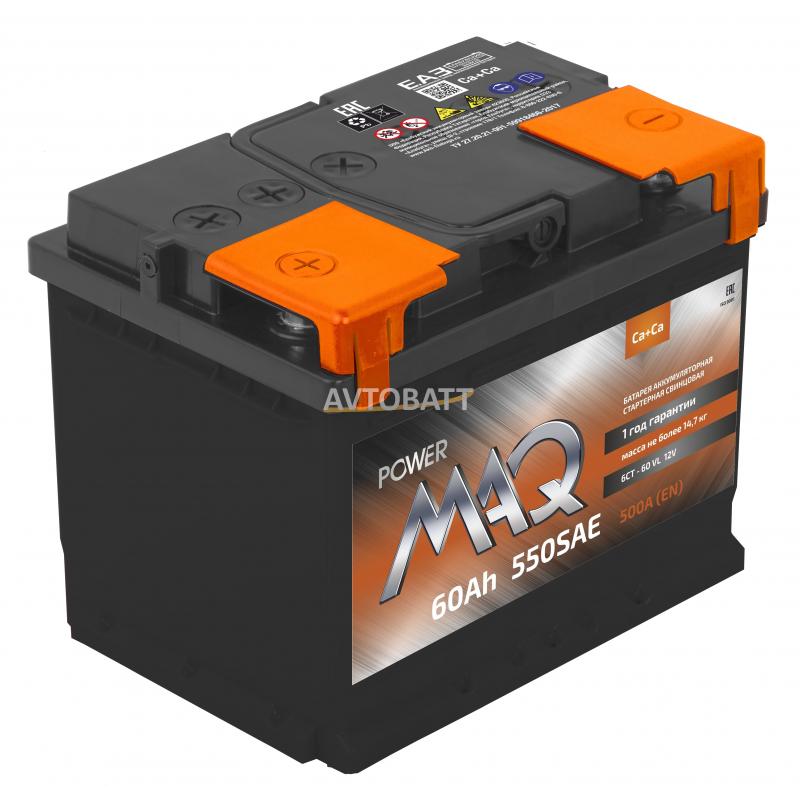 Аккумулятор Power MAQ 6СТ-60 60 Ah (о/п)