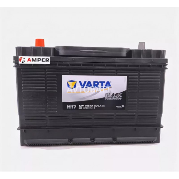 Аккумулятор VARTA 105е 605 102 080 Promotive Black 31-900 (H17)