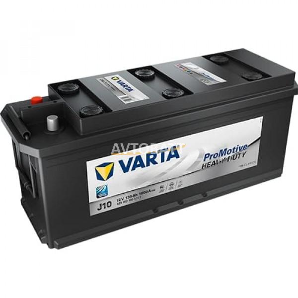 Аккумулятор VARTA 135е 635 052 100 Promotive Black 135Ач (J10 )