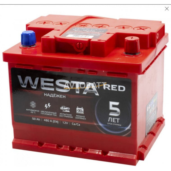Аккумулятор WESTA 50 Ah