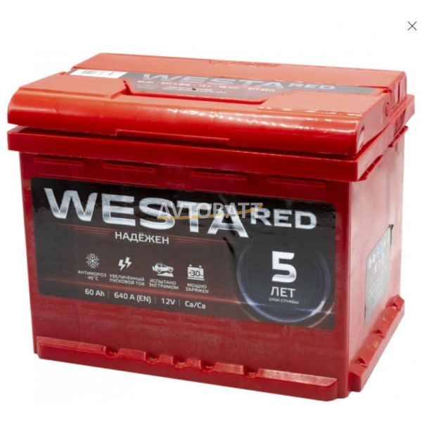 Аккумулятор WESTA 56 Ah