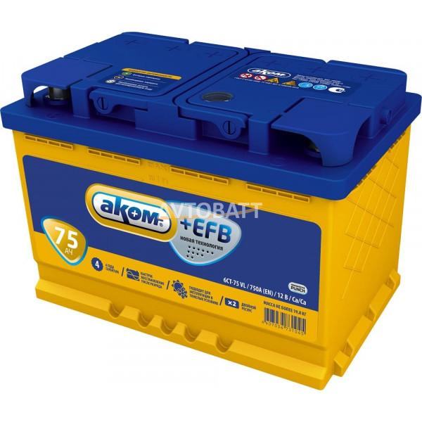 Аккумулятор АКОМ 75 EFB (e)