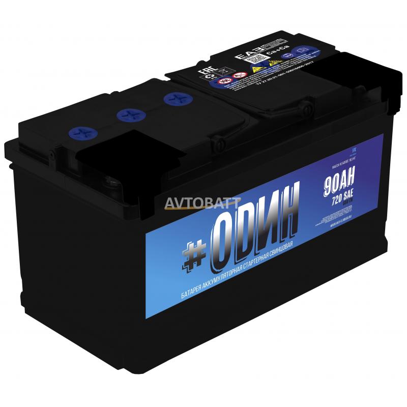 Аккумулятор ODIN 90 (e)